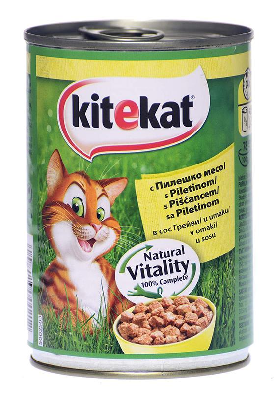 Hrana za mačke Kitekat 400g